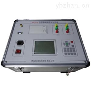 HDZC-变压器短路阻抗测试仪生产厂家