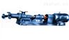 GNF系列单螺杆浓浆泵