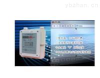 膜式IC卡智能燃氣表