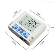 RS-WS建大仁科 GPRS冷链温湿度记录仪