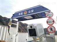 BG3732型核辐射成像监测仪
