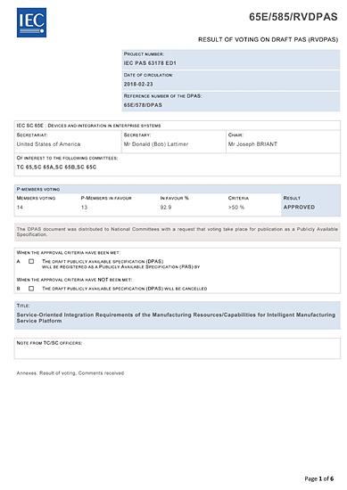 IEC智能制造服務平臺國際規范標準發布