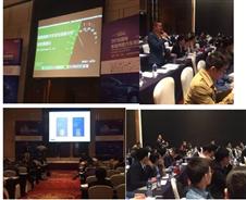 2018國際智能網聯汽車創新峰會(ICVIS2018)圓滿落幕