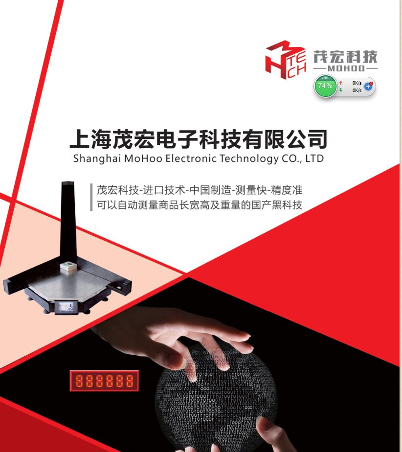 上海月梓电子科技有限公司