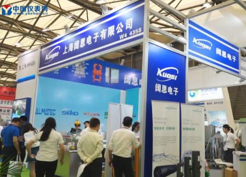 上海阔思:从市场出发 为用户提供精准服务
