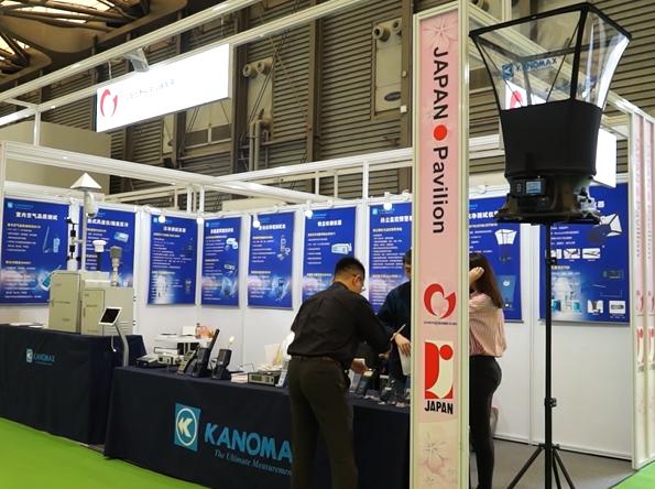 沈阳加野科学仪器亮相中国环博会 高端产品引众人关注