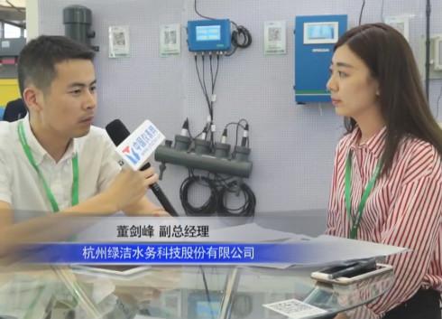 对话绿洁水务副总经理董剑峰:专注技术创新才能长久发展