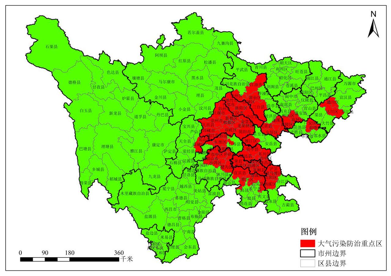 《划定四川省大气污染防治重点区域》(征求意见稿)发布
