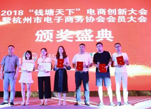 谋创新、求发展 浙江兴旺宝明通上榜2017年度杭州优秀企业名单
