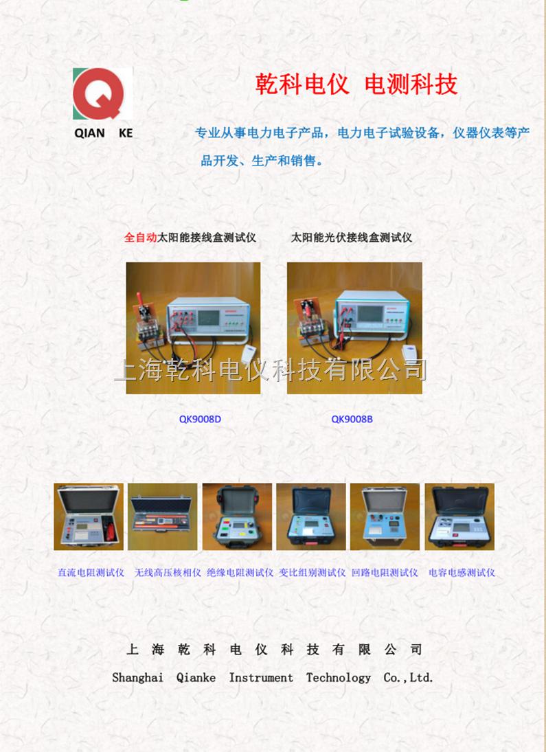 回路电阻测试仪品牌、图片