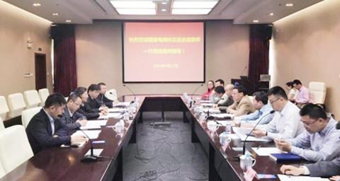 """上海微系統所""""230MHz電力物聯網""""取得重要進展"""