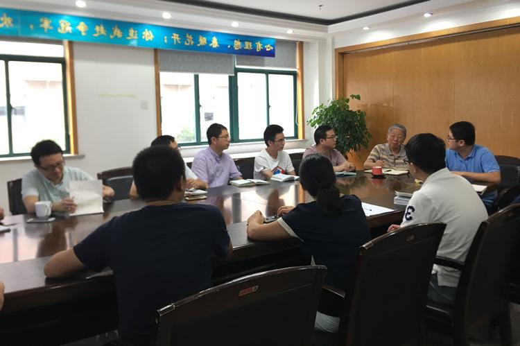 浙江省计量院发起噪声测量仪器项目交流三方研讨会