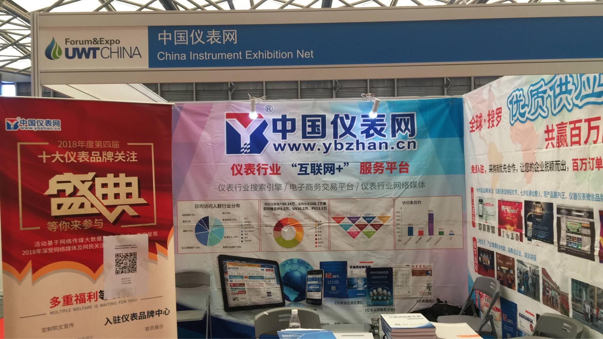 上海国际城镇给排水展开幕 多家企业参展(花絮二)