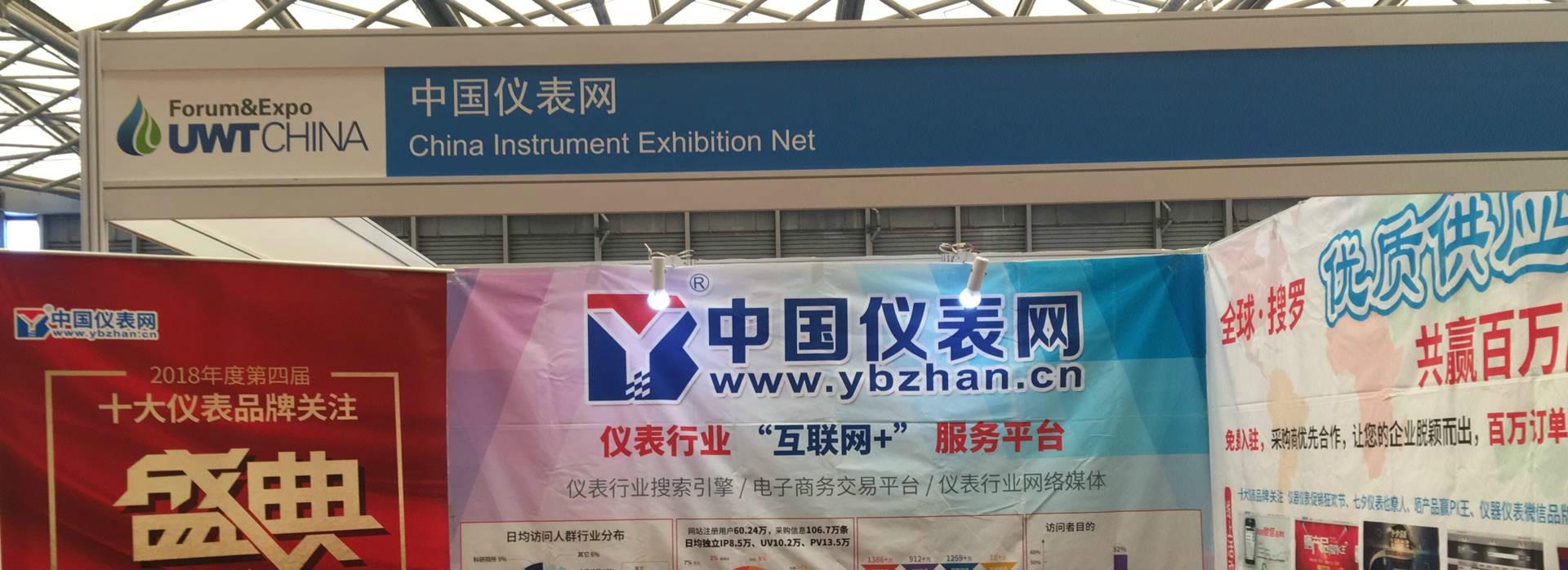上海国际城镇给排水展开幕 多家企业参展(花絮一)