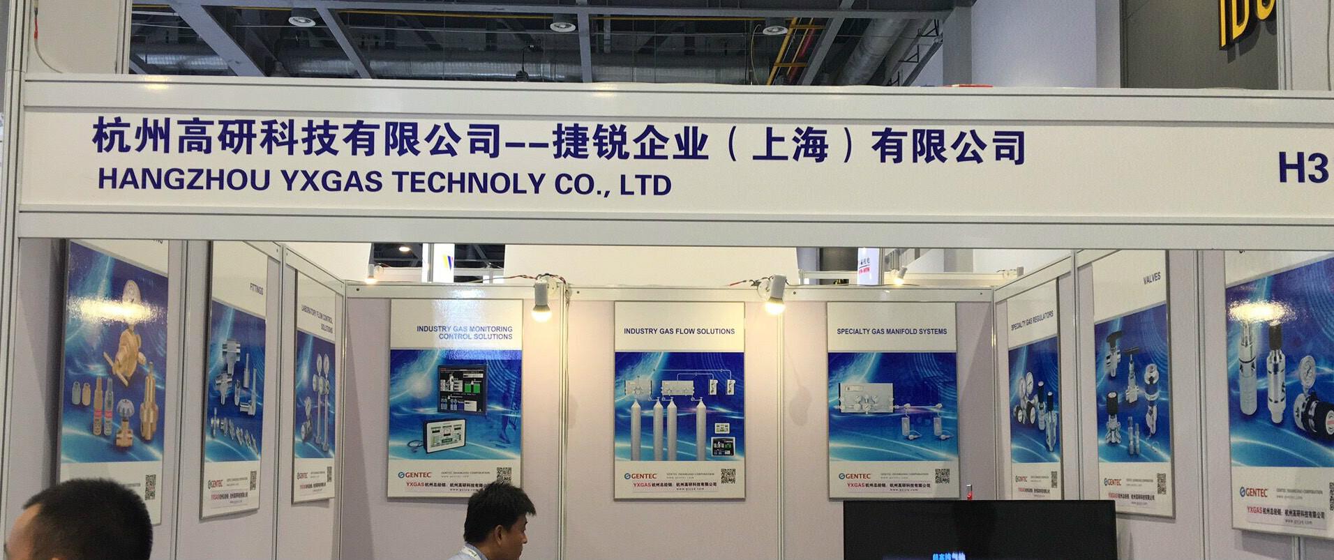 中国国际气体展举办 多家仪器仪表企业参展