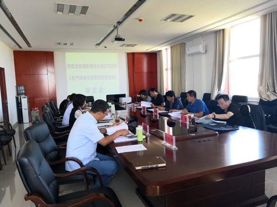 内蒙古计量标准《空气热老化试验箱校准规范》过审核