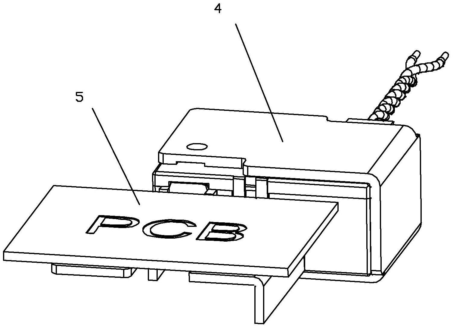 【儀表專利】一種分流片、繼電器及電子式電能表
