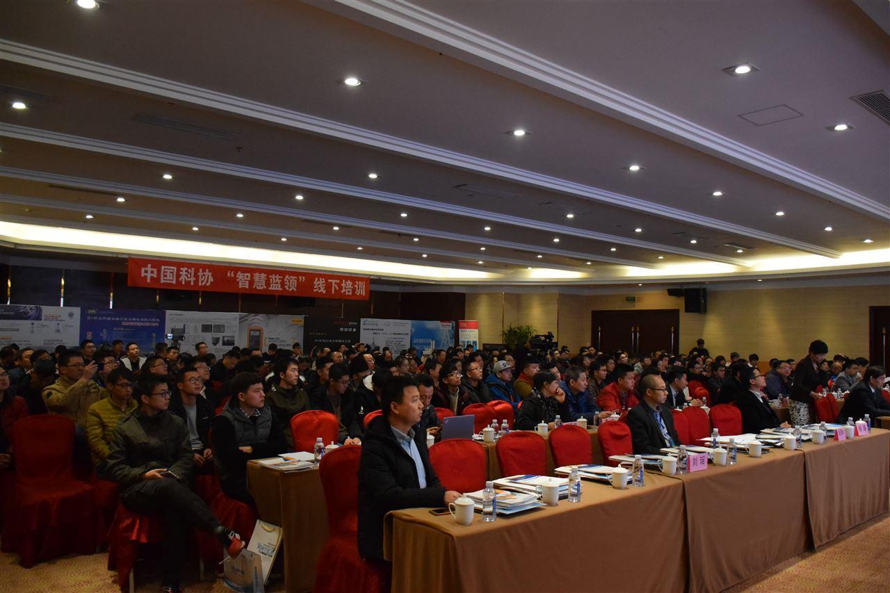 2018煤化工行業測量控制與儀器儀表技術交流會舉辦