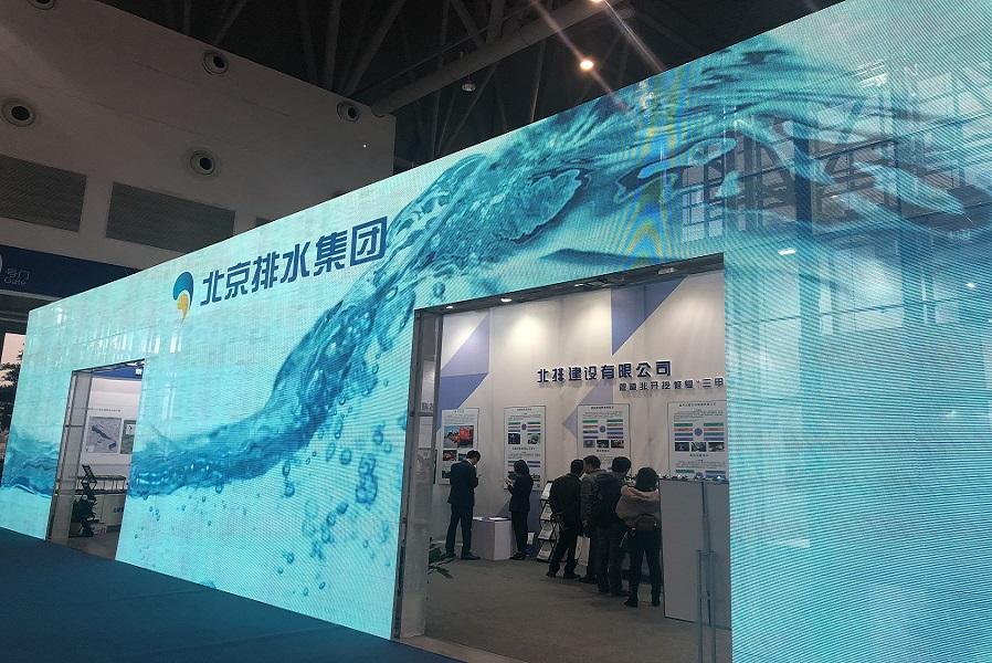 重庆城镇水展召开 多家知名企业参展(二)