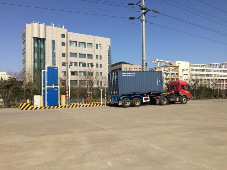 海關與出入境大型輻射探測設備檢測技術研討會在上海召開