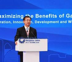 亚洲西太平洋地区燃气信息交流大会开幕