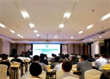 2018年中國城市交通可持續發展與擁堵治理大會成功舉辦