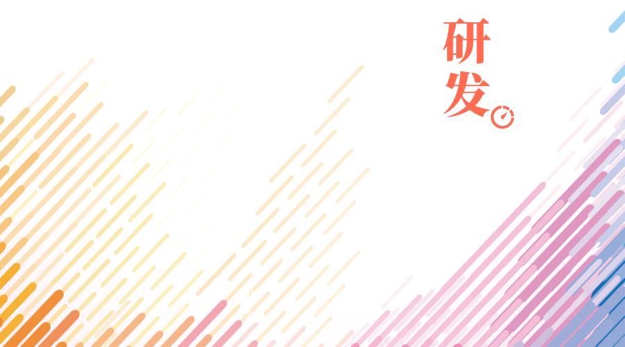 天津市计量院能源实验室2项科研项目顺利通过评审