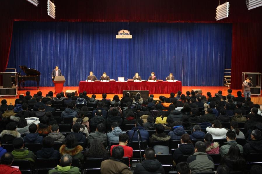 中国计量科学研究院2018年工作总结召开
