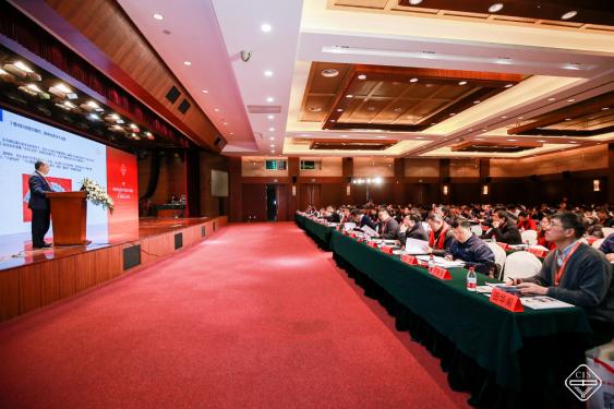 中国仪器仪表学会产信委2018年会扩大会议召开
