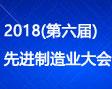 中国水生态安全与全球合作大会