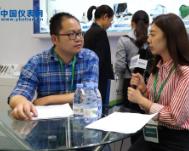 上海仪电亮相第十九届中国环博会
