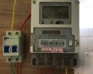 单相智能电表的终端接线方法