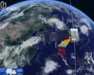 """""""高分五号""""卫星发射成功 为大气监测添""""慧眼"""""""