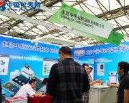 北京中恒安亮相第十九届中国环博会