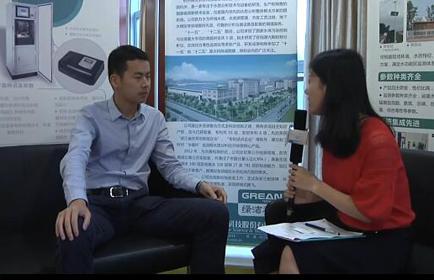绿色环境 洁净水源 杭州绿洁科技董事长专访