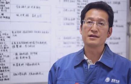 電力人郭志華:用計量譜寫人生