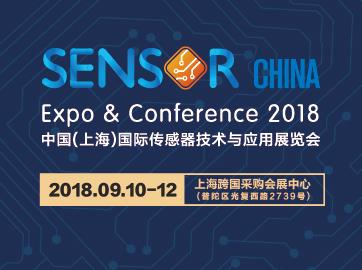 2018中国�Q�上���P��国际传感器技术与应用展览�? title=