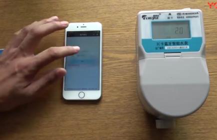 新式IC卡蓝牙智能水表使用方法?