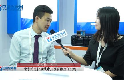 北京约克仪器出席第二十二届中国国际工业气体展