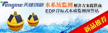 天健创新(北京)监测北京赛车股份有限公司