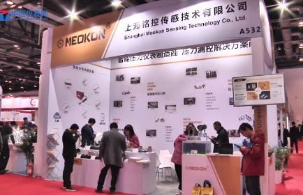 上海铭控隆重出席第29届多国仪器仪表展