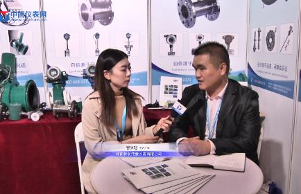 河南新航儀表亮相第29屆多國儀器儀表展
