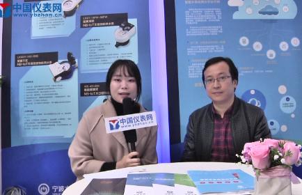 宁波水表受邀出席第十三届重庆水务展