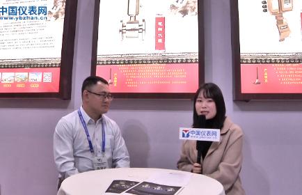 迅尔仪表受邀出席第十三届重庆水务展