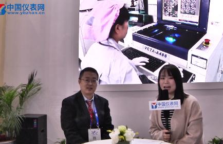 汇中仪表盛大出席第十三届重庆水务展