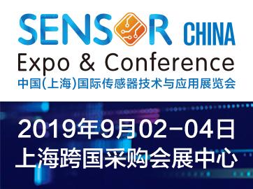 2019中国åQˆä¸Š‹¹øP¼‰å›½é™…传感器技术与应用展览ä¼? title=
