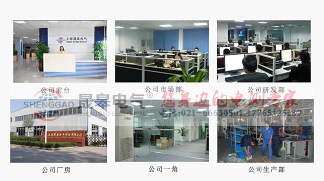 防雷检测仪器设备厂家-上海晟皋电气
