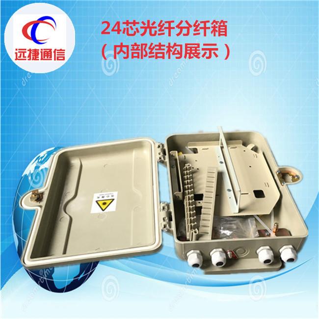 采用翻转结构,可合理配置分光,配线及熔接区域空间,便于安装与维护.
