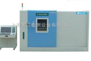 电池针刺试验机