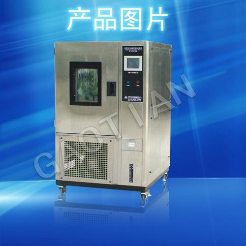 恒温恒湿试验箱,我们的企业文化是:品质第一